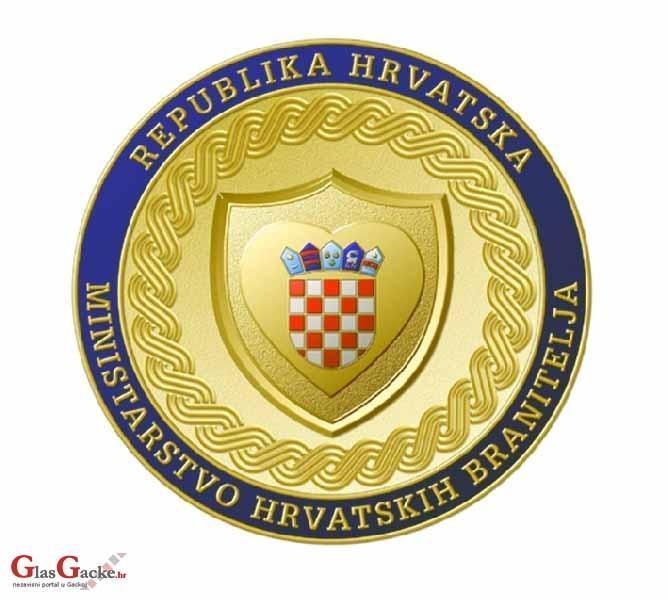 Javni poziv za sufinanciranje pripremnog tečaja za polaganje državne mature ili razredbenog ispita