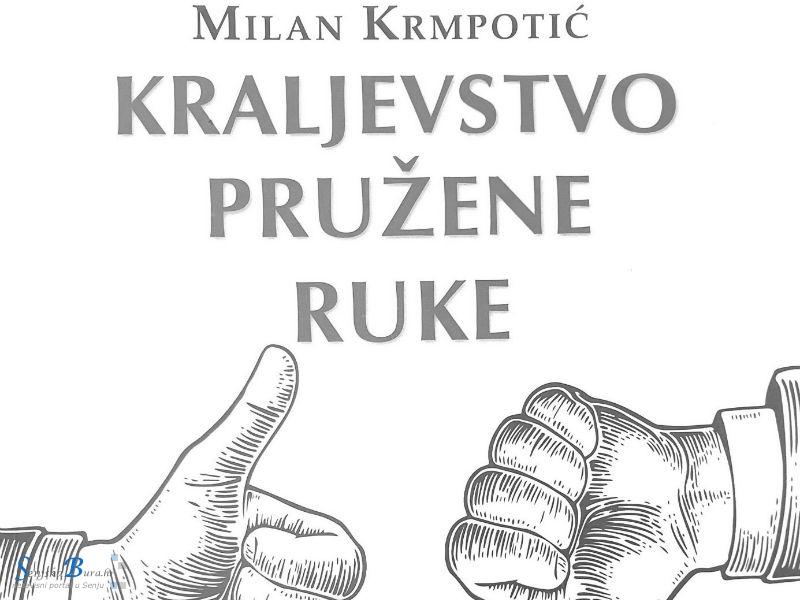 """Predstavljanje knjige Milana Krmpotića """"Kraljevstvo pružene ruke"""""""