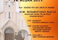 Dan hrvatskih mučenika - 14. rujna na Udbini