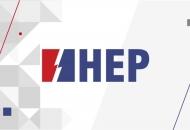 Stipendije HEP-a