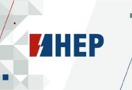 Otvaranje nove poslovne zgrade HEP-a u Novalji
