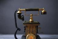 Poteškoće u telefoniranju