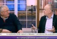 Igor Vukić u Beogradu protiv Šešelja: O Jasenovcu ste lagali, lagali i lagali!