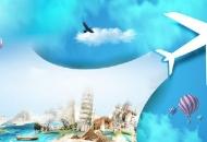 Webinar: Izazovi provedbe ugovora o putovanju u paket aranžmanu