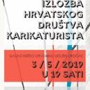 Prednajava - izložba HDK