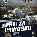 U subotu završno natjecanje Memorijal bojnik Davor Jović - Prvi za Hrvatsku 2019.