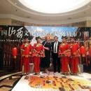 Turistički sporazum TZ Ličko-senjske županije i kineske provincije Shanxi