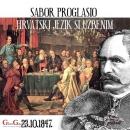 Na današnji dan 1847. – hrvatski postao službeni jezik