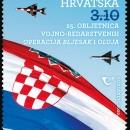 NOVA PRIGODNA POŠTANSKA MARKA! Hrvatska zastava i zrakoplovi u preletu, ovo je sjajno!