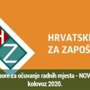 HZZ objavio je pred dva dana nastavak mjere Potpora za očuvanje radnih mjesta - srpanj-kolovoz 2020.