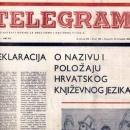Na današnji dan potpisana Deklaracija o nazivu i položaju hrvatskog književnog jezika