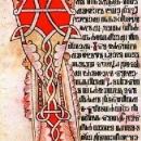Jučer je bio Dan hrvatske glagoljice i glagoljaštva