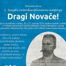 2. Senjski interdisciplinarni simpozij 2019. pod pokroviteljstvom HAZU-a!