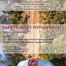 """Izložba fotografija """"Naprtnjača i fotoaparat"""" u Muzeju hrvatskog vatrogastva"""