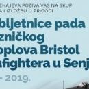 Predavanje i izložba u prigodi 75.obljetnice pada savezničkog zrakoplova Bristol Beaufightera u Senju 1944.–2019.