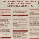 Bogat program proslave Dana grada Senja 2019.