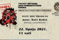 31. spomen pohod na jamu Jazovka