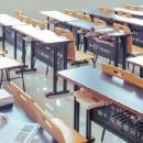 """""""Obrazovanje jednakih mogućnosti II"""" -  pružanje potpore učenicima s teškoćama u razvoju osiguravanjem pomoćnika u nastavi"""