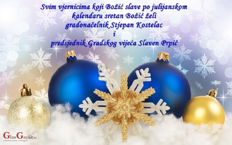 sretan bozic pravoslavni cestitke Čestitka vjernicima pravoslavne vjeroispovijesti koji Božić slave  sretan bozic pravoslavni cestitke