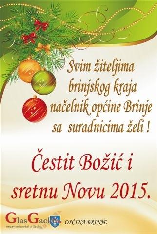 lijepe božične čestitke Božićne čestitke dijelimo s vama !, GlasGacke.hr lijepe božične čestitke